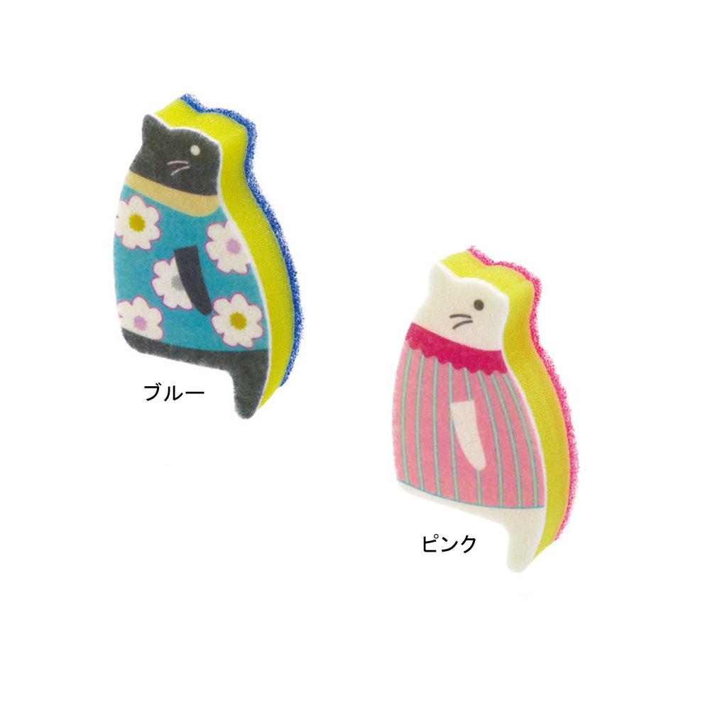 猫スポンジ(おすわりスポンジネコ小)全2種類