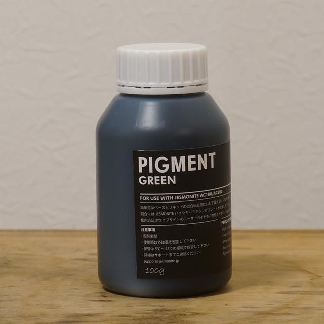 PIGMENT GREEN 100g(着色剤:緑 100g) - 画像1