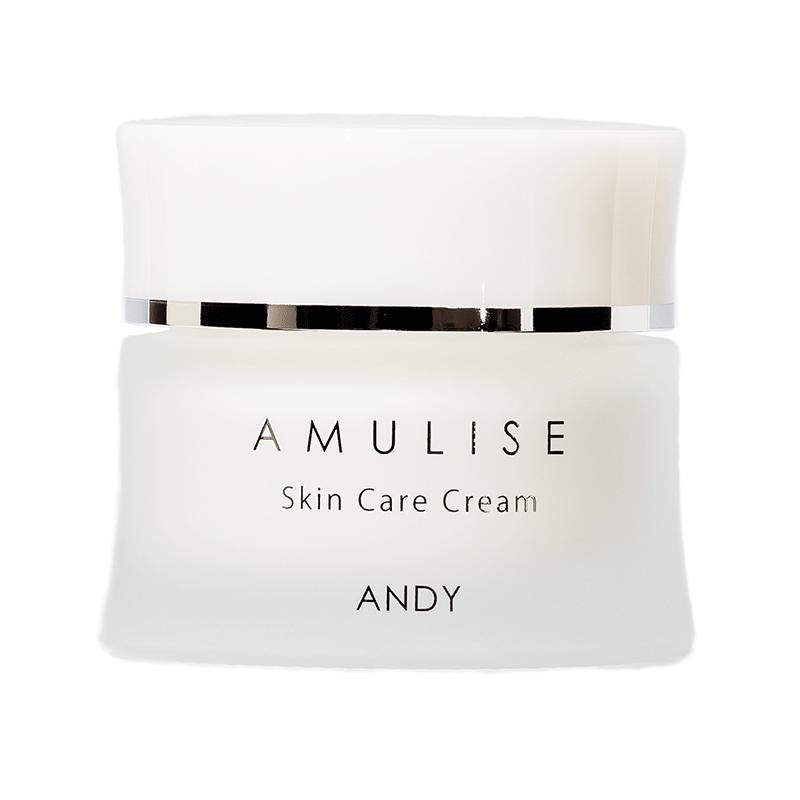 【キャンペーン】AMULISE  スキンケアクリーム 2個お買い求めで1個プレゼント♪