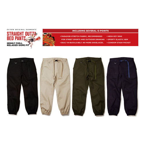 【Evisen Skateboards ゑ】STRAIGHT OUTTA BED PANTS