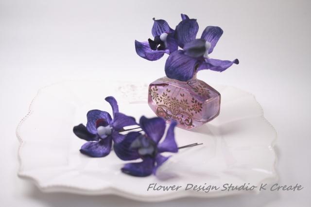和装に:紫の蘭のUピン(PA S:4本セット)