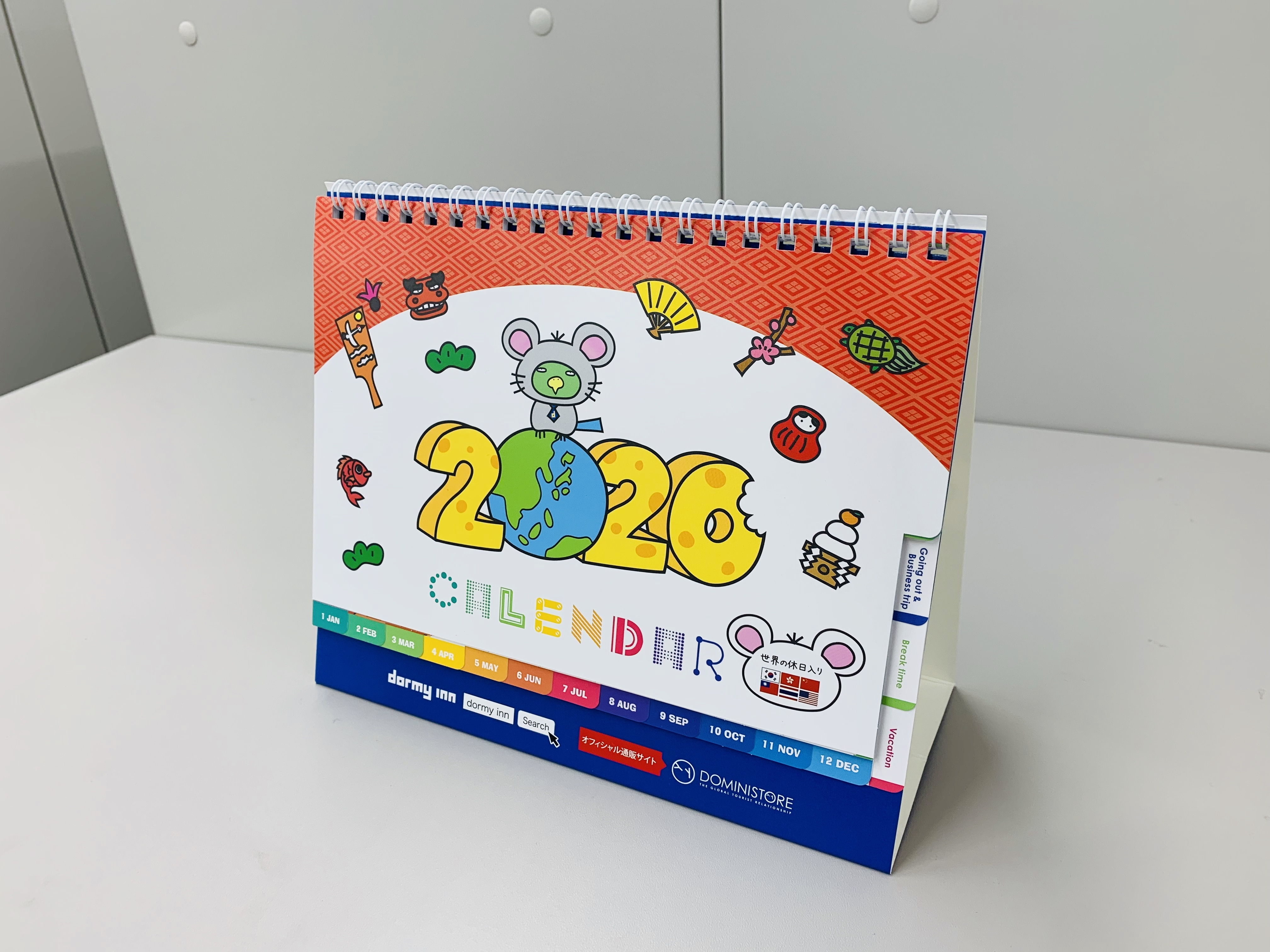 ドーミーいんこ卓上カレンダー2020