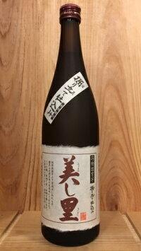 【小鹿酒造】美し里(うましさと) 720ml