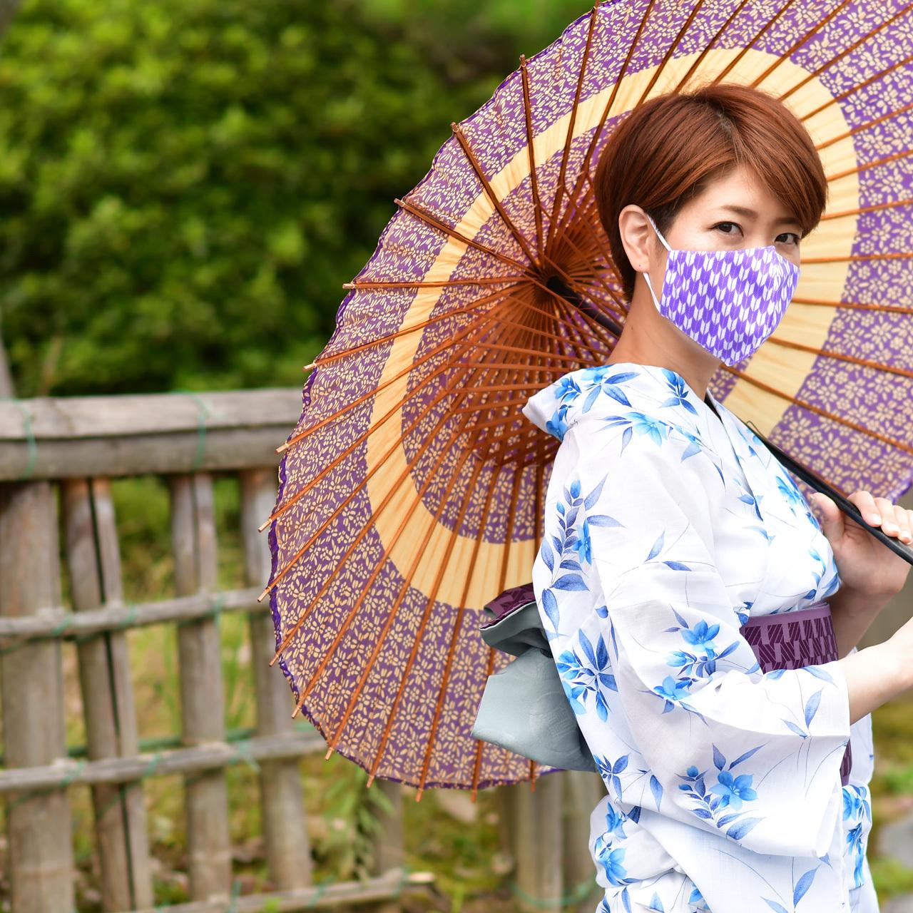 和柄マスク