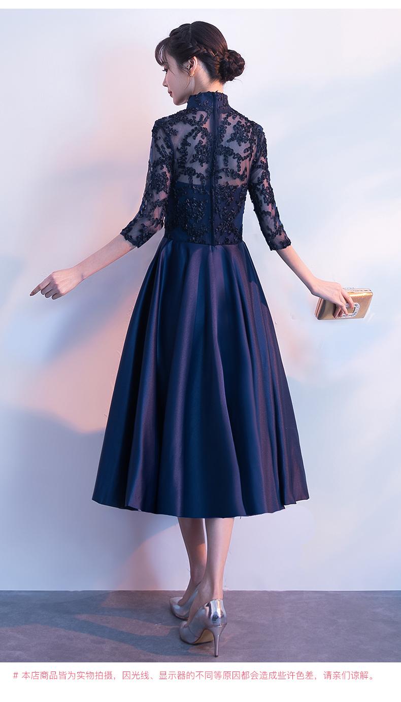 746aa43f6fe72 ドレス レース ロング丈 七分袖 20代 30代 ブルー 無地 Aライン 刺繍.  カラー