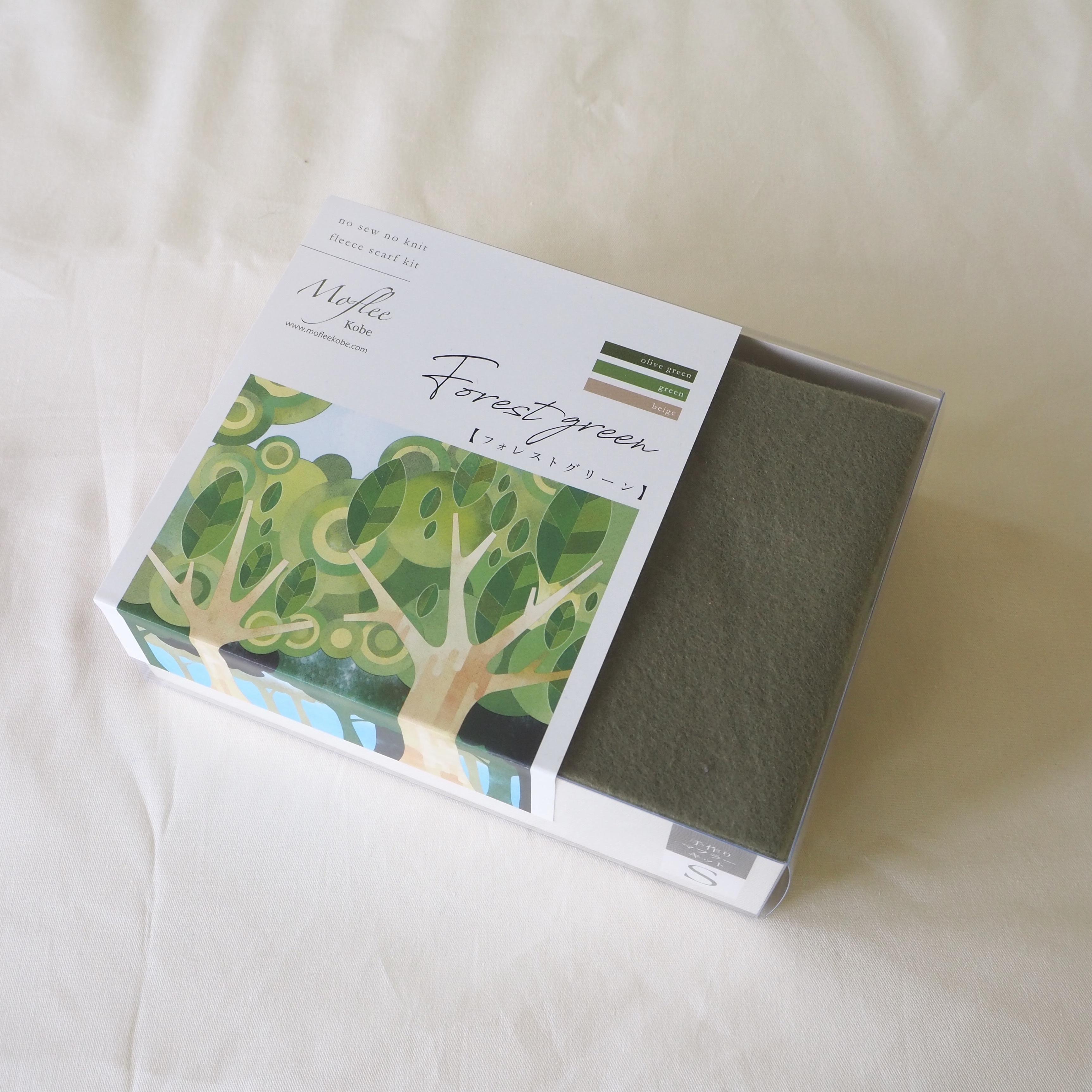 動画付手作りマフラーキット【モフリー Box Kit】フォレストグリーン◆Sサイズ