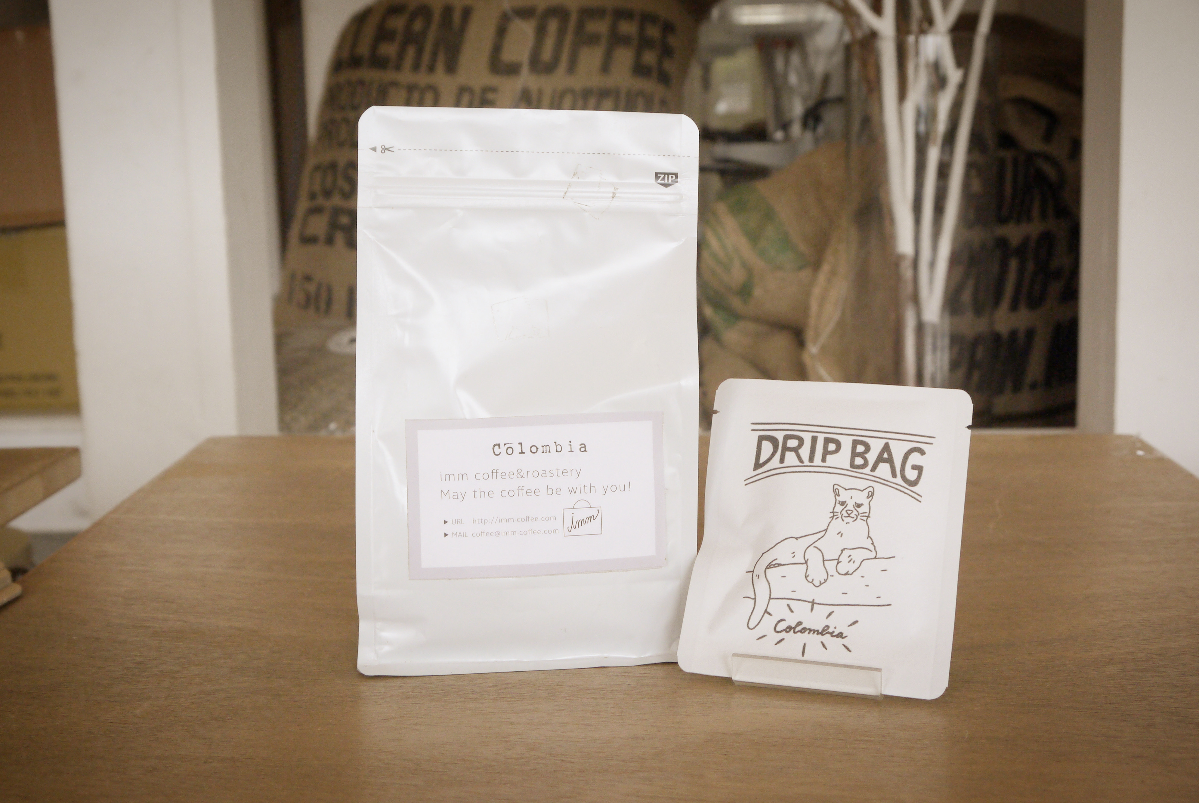 コロンビア サンタフェ農園 Extra Fermentation コーヒー豆200g