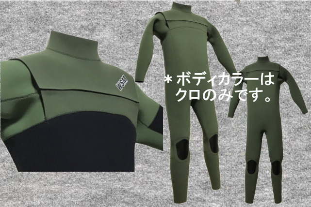 ジャージチェストジップフルスーツ3X3mm(フルオーダー込)WSM1701