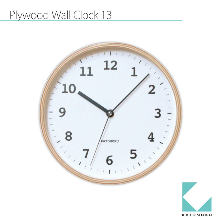 KATOMOKU plywood wall clock 13 km-84NRC 電波時計