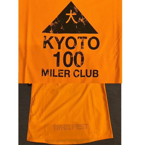 京都100マイラークラブ ゼロ+ステップ共通シャツ
