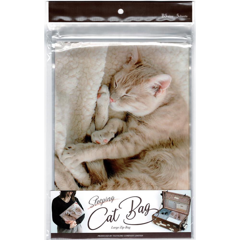 猫ジップバッグ(B5お昼寝ジップBAG)ルナ