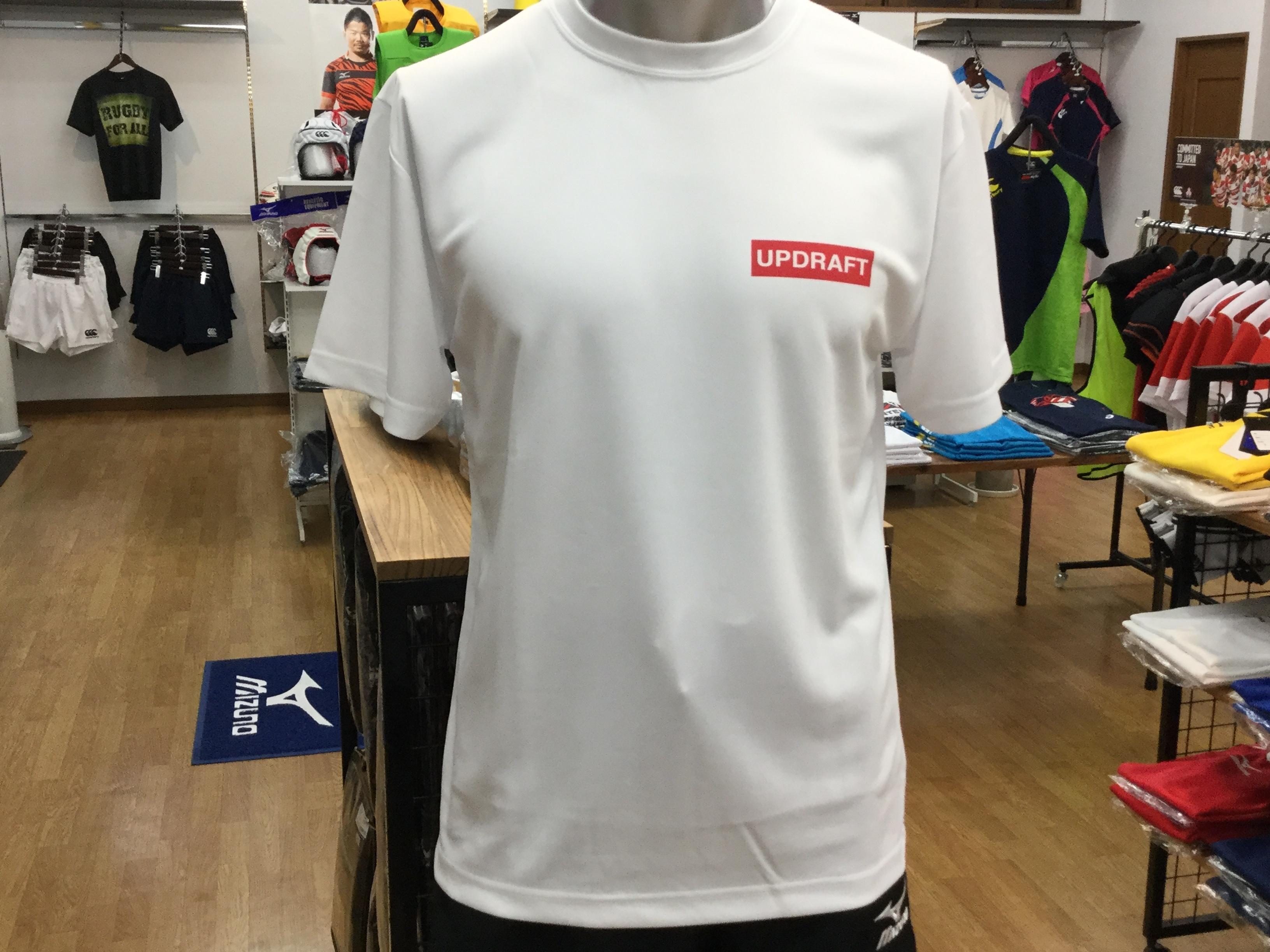 オリジナルTシャツ ワンポイント ホワイト(ポリエステル100% シルキータッチ)