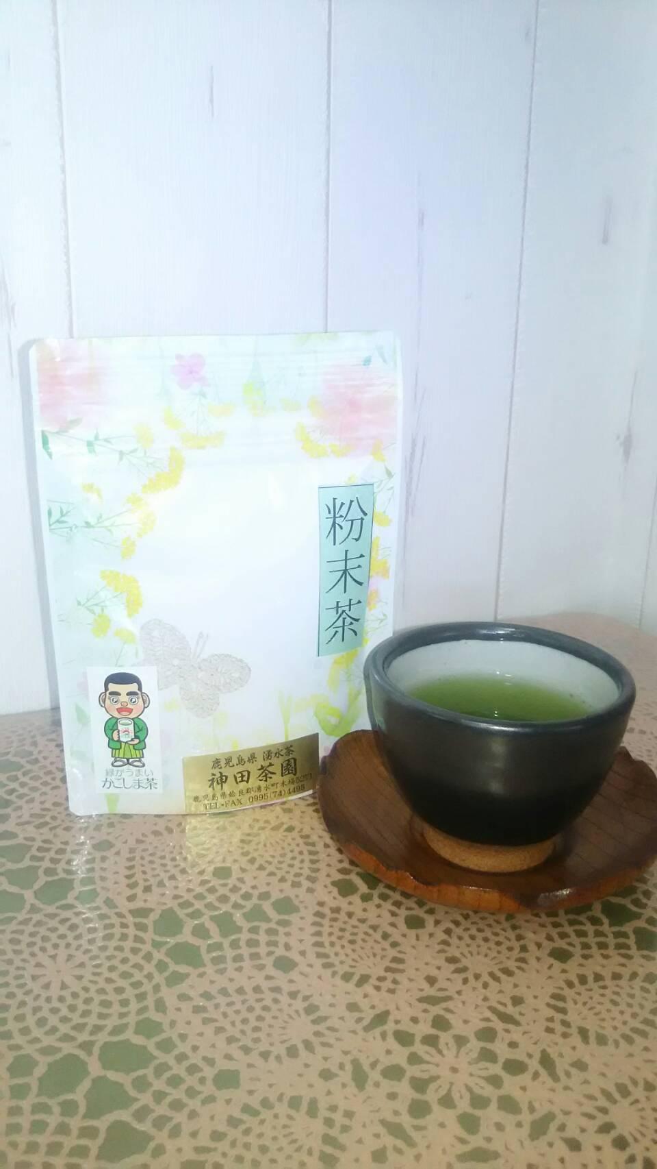 神田茶園 粉末茶