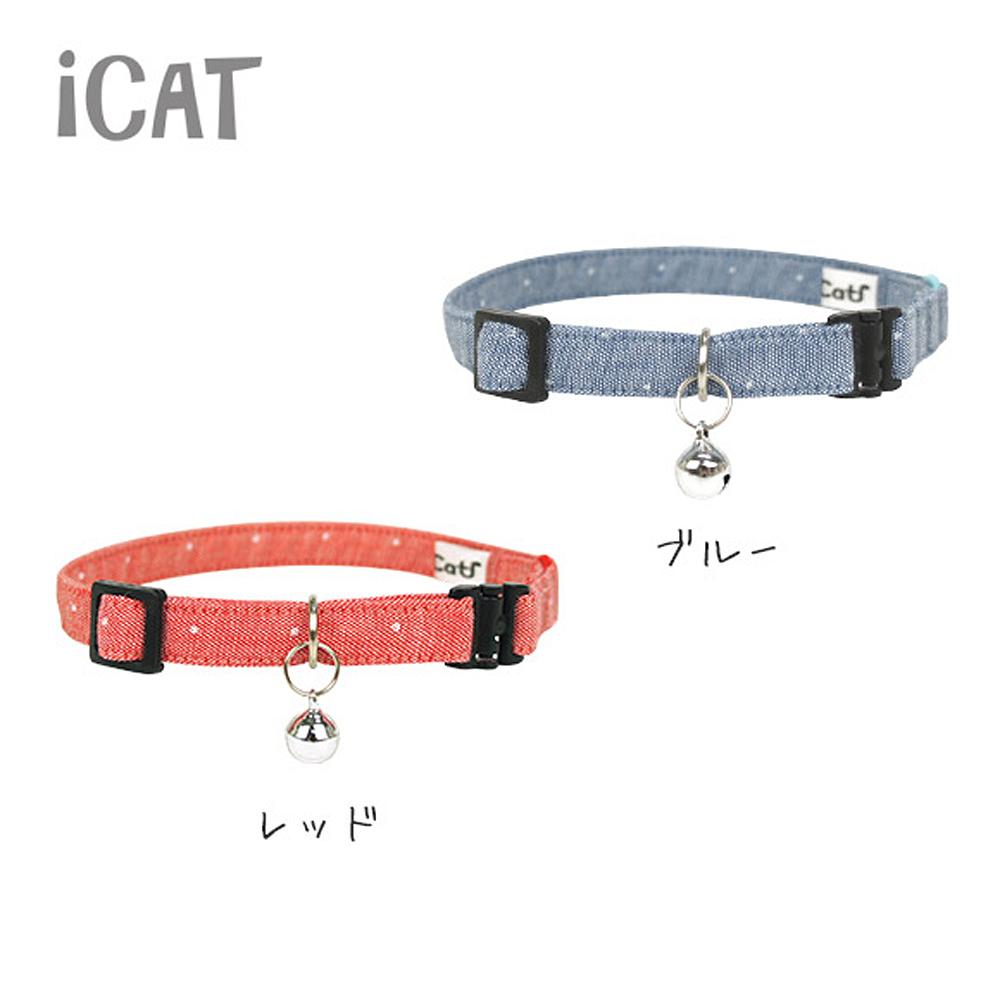 猫首輪(成猫カジュアルカラーデニムドット)全2種類
