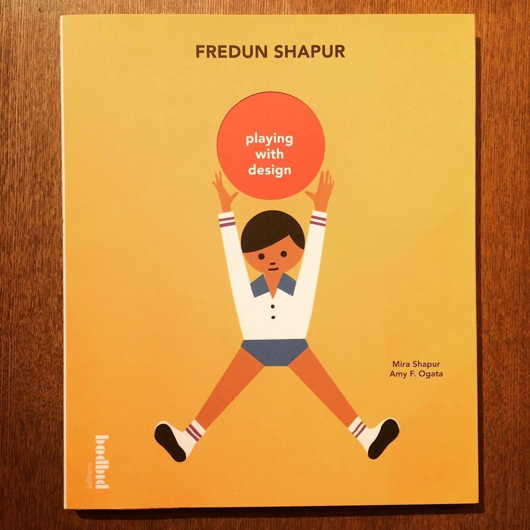 フレドン・シャプール作品集「Playing with Design/Fredun Shapur」 - 画像1
