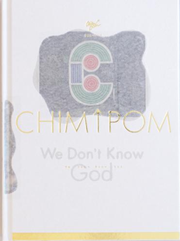Chim↑Pom 2005-2019 We Don't Know God