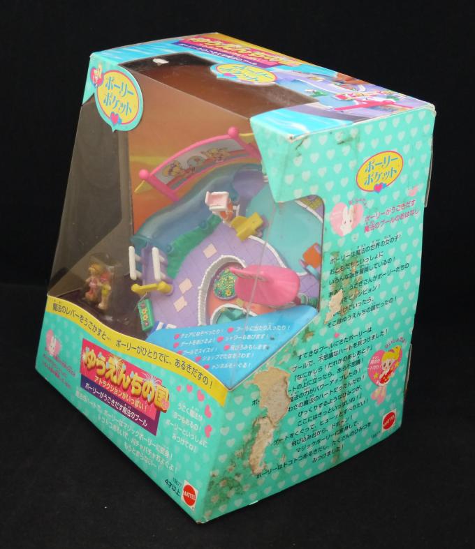 ポーリーポケット ポーリーが動き出す魔法のプール 新品 1997年