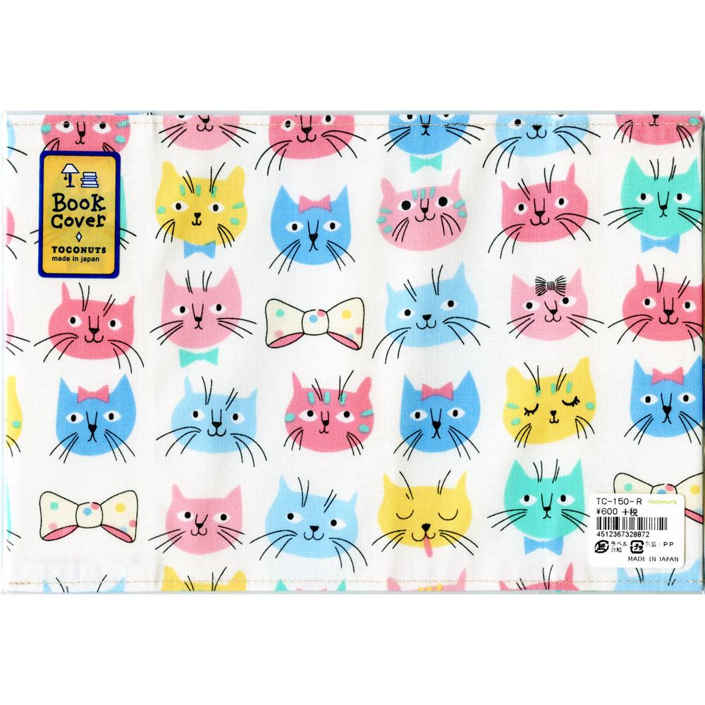 猫ブックカバー(ニャンコとリボン)