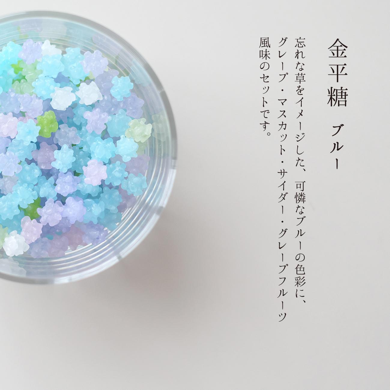 「ニシワキタダシ べー」手摺り型染め小箱 金平糖セット