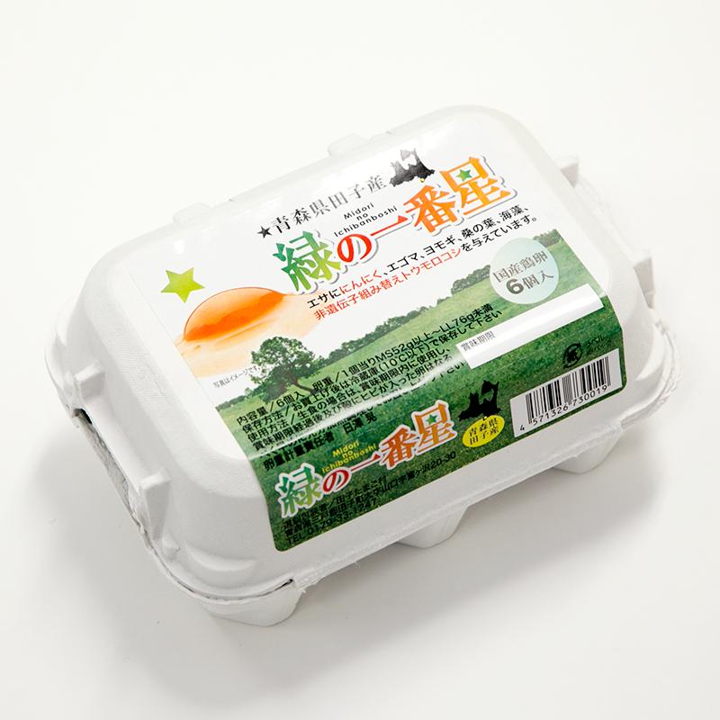 【送料無料】緑の一番星(36個)