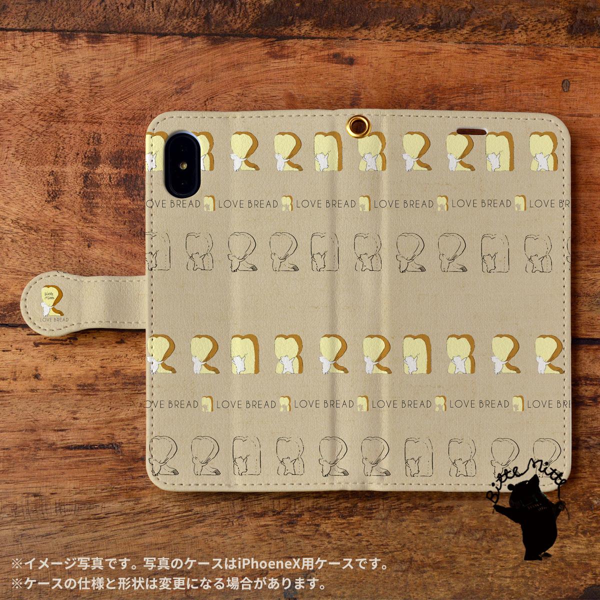 iphone8 スマホケース おしゃれ iphone8 ケース 手帳 大人かわいい iphone x ケース 手帳型 おしゃれ アイフォンテン ケース 手帳型 Galaxy Xperia パン シロクマ 白くま しろくま LOVE BREAD/Bitte Mitte!