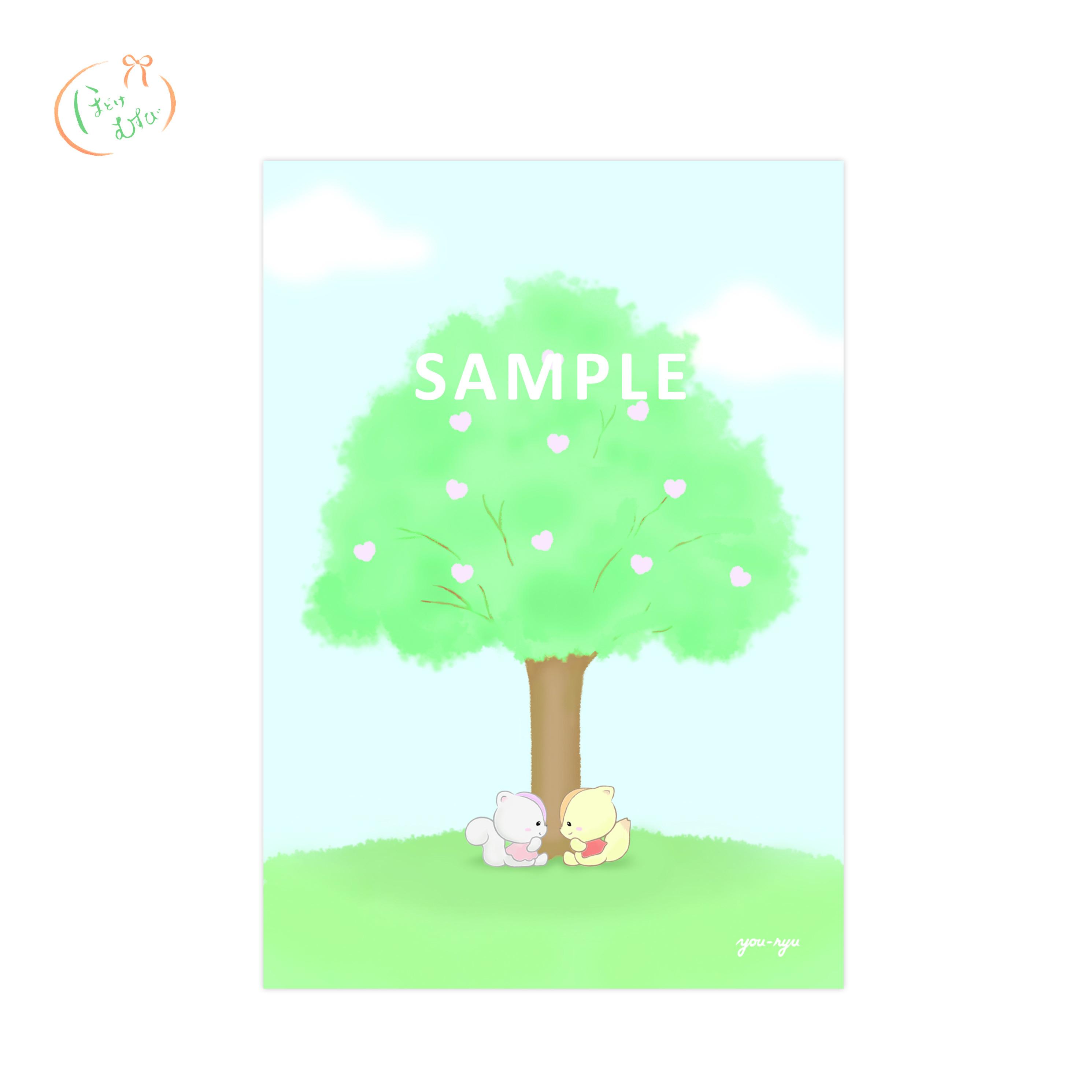 イラスト 想い出の樹 アートのおみせ ほどけむすび Hodokemusubi
