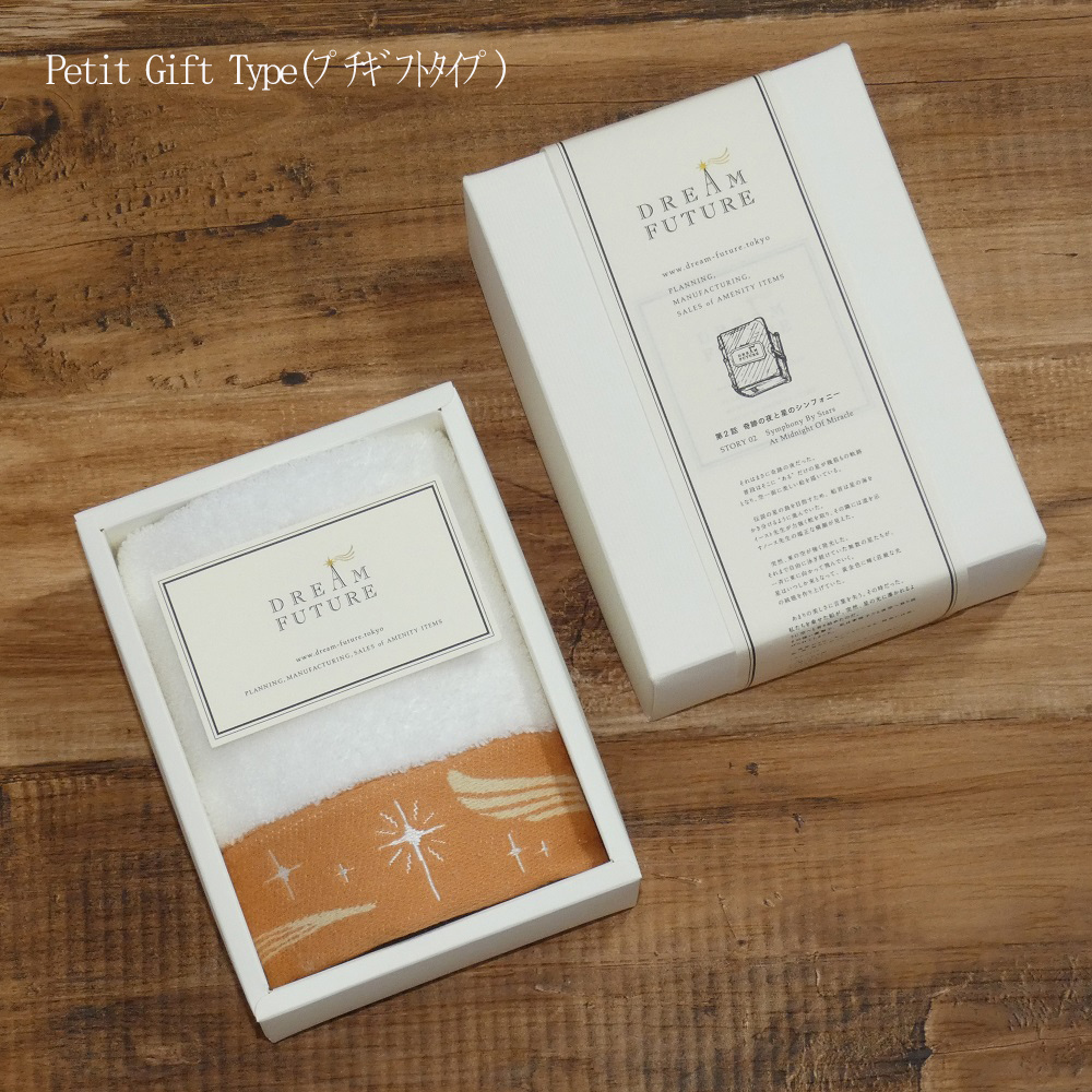 無撚糸高級ハンドタオル1枚SET Twinkle  ORANGE(陽気な天使) Petit Gift Type(プチギフト)