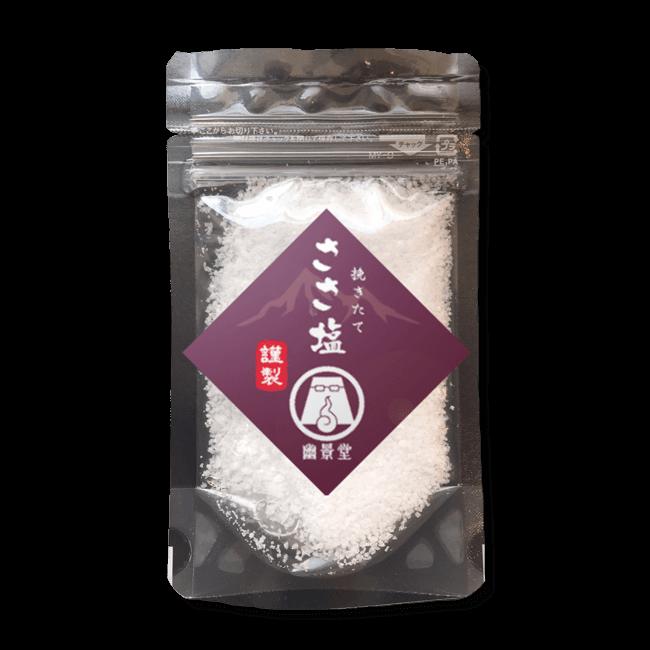 sasakure.UK 幽景堂「ささ塩」【数量限定・特別商品】  - 画像1