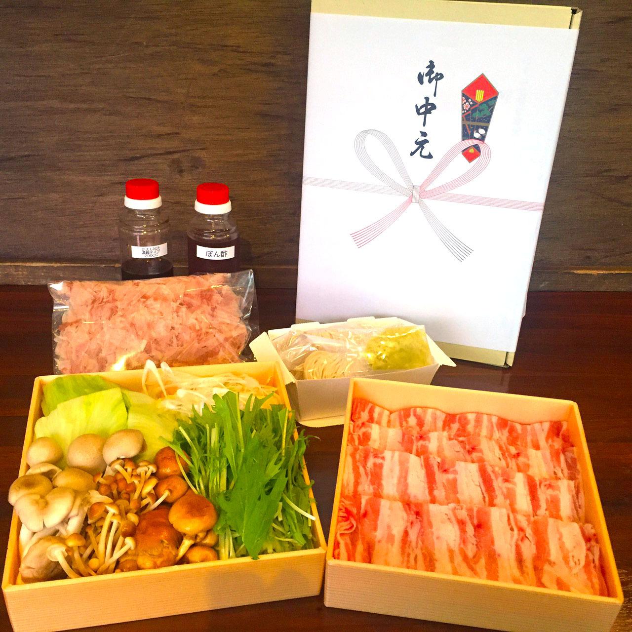 【お中元セット】:「北海道十勝放牧豚」究極の出汁しゃぶ 2人前セット