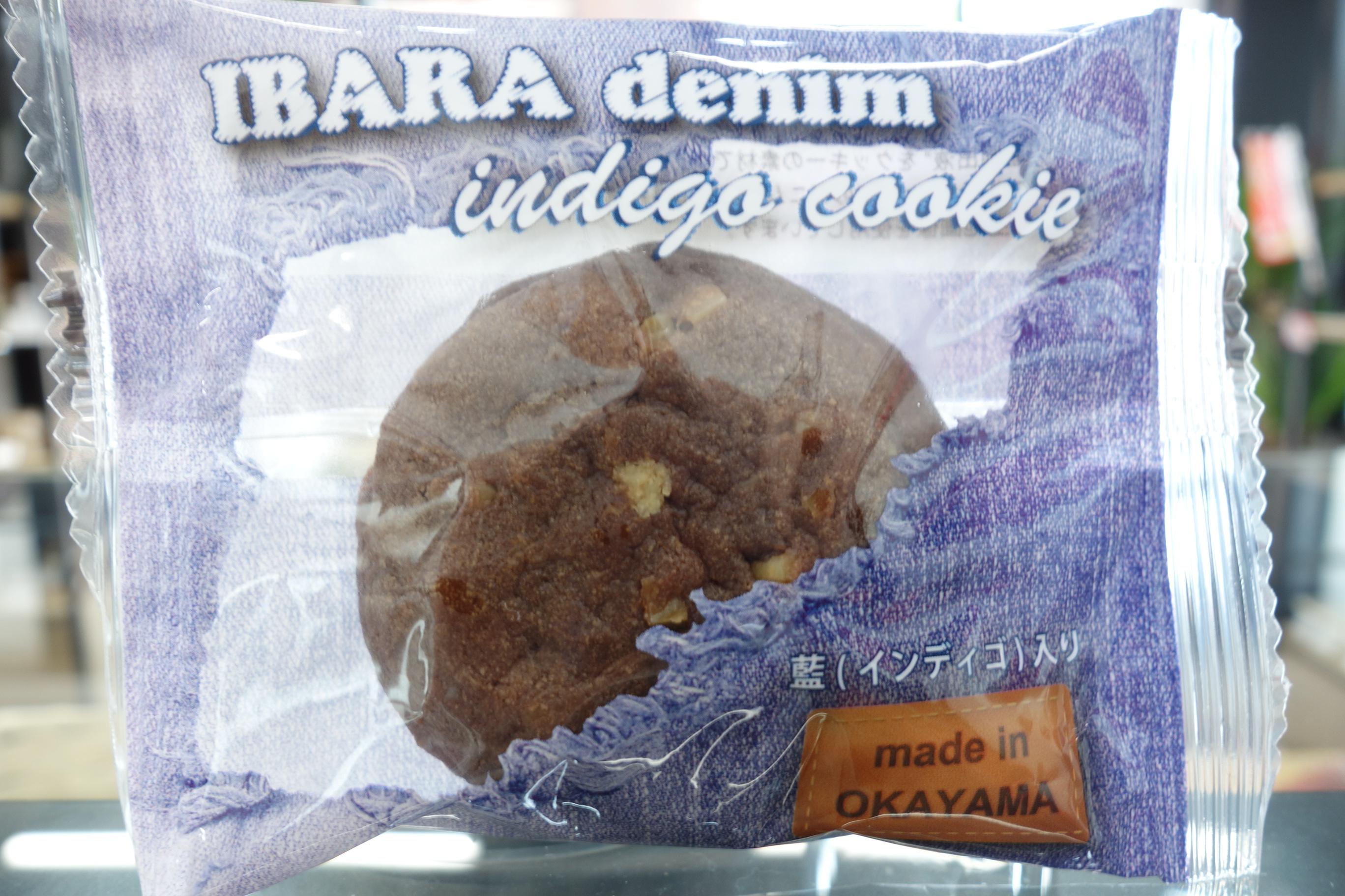 インディゴクッキー チョコ