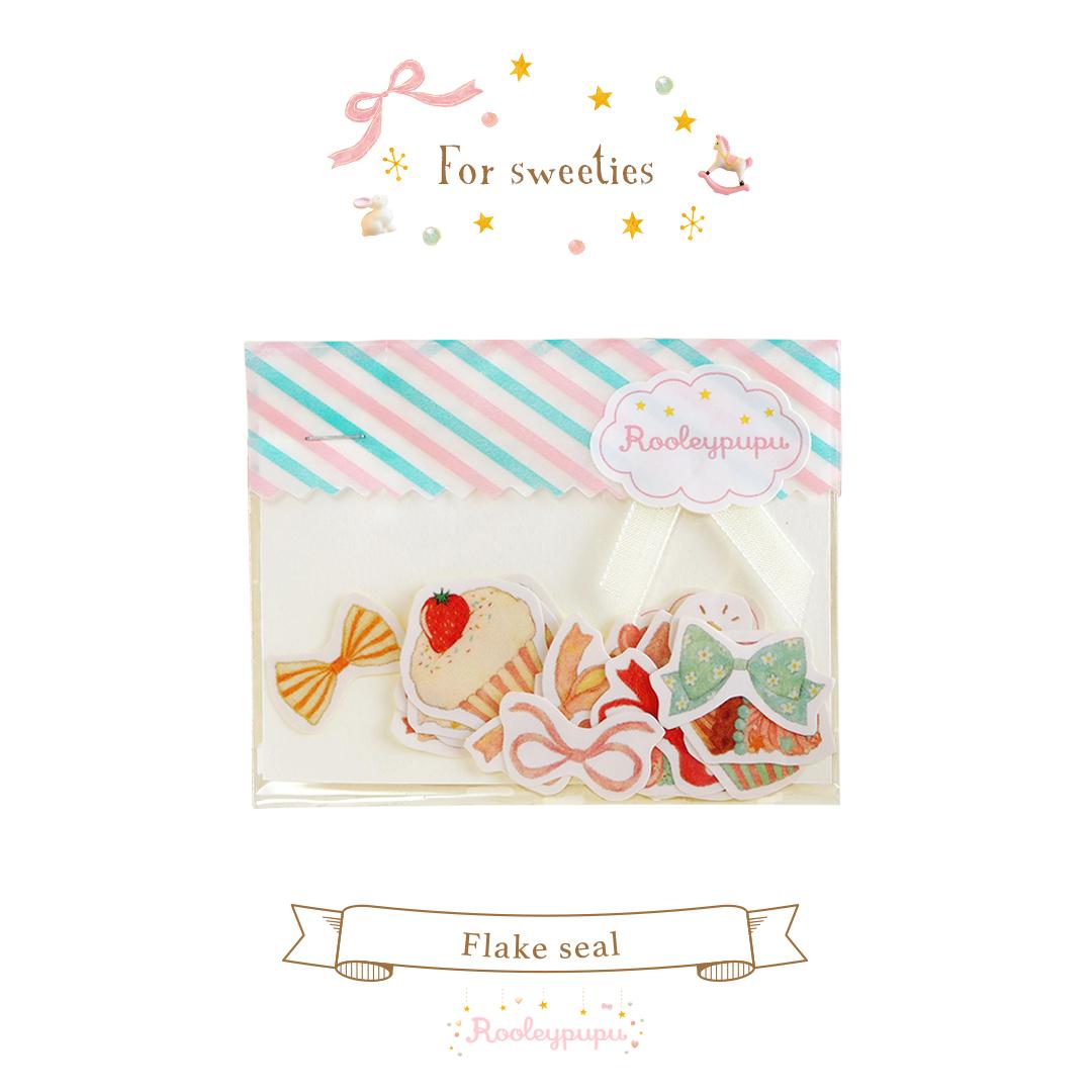 カップケーキとりぼん〈フレークシール/ステッカー〉