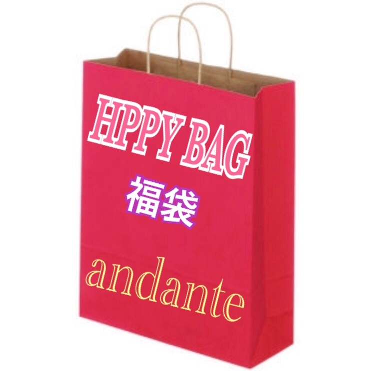 HAPPY BAG福袋①【合計15,000以上相当】