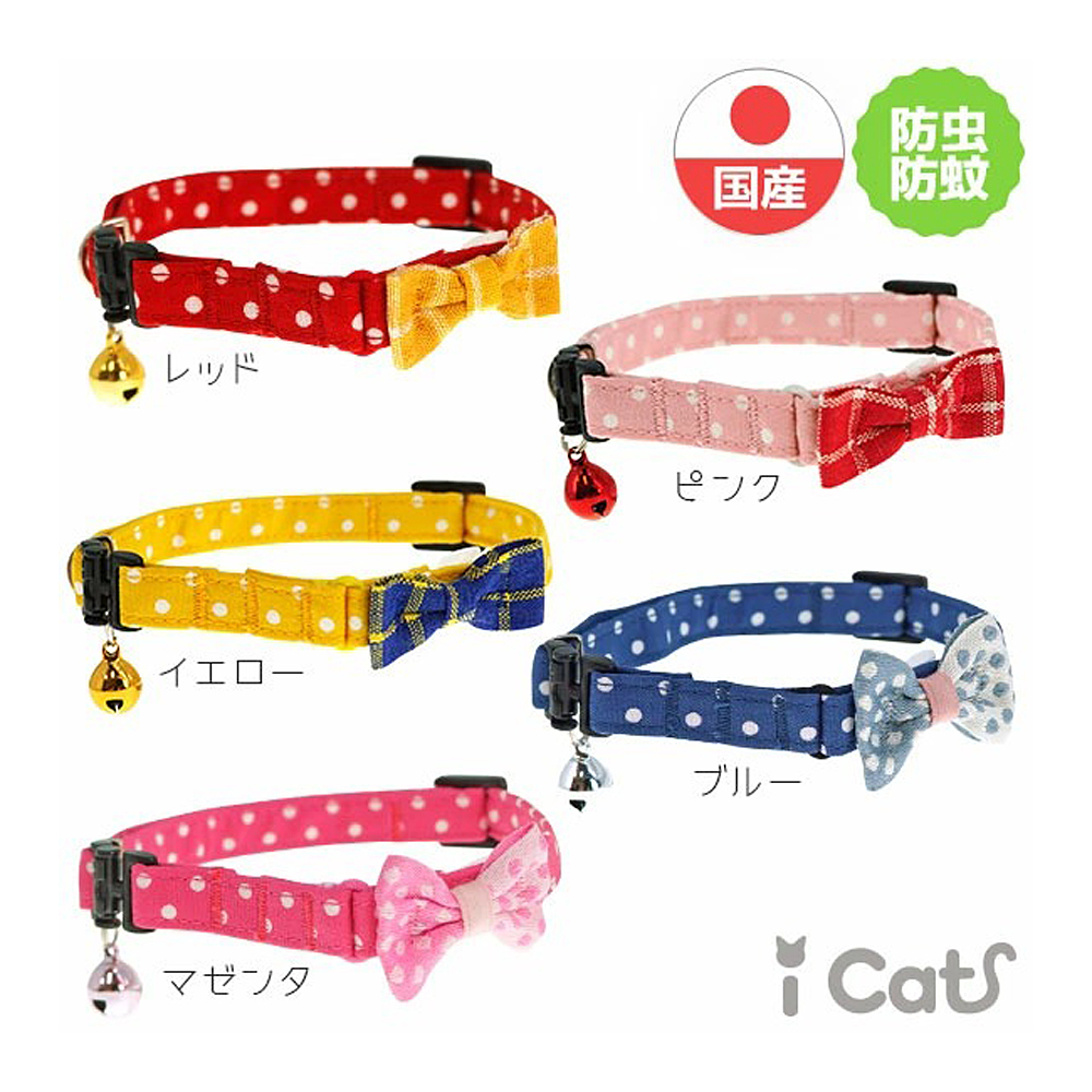 猫首輪(成猫ドットミニリボン防虫)