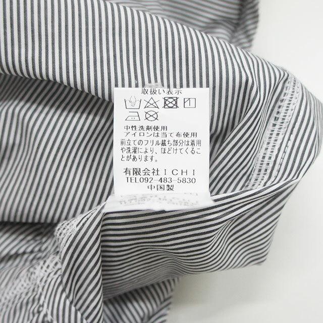 ichi イチ フリルカーディガン レディース ブラウス カーディガン 長袖 フリル ストライプ 無地 通販 SALE セール 【返品交換不可】 (品番181004)