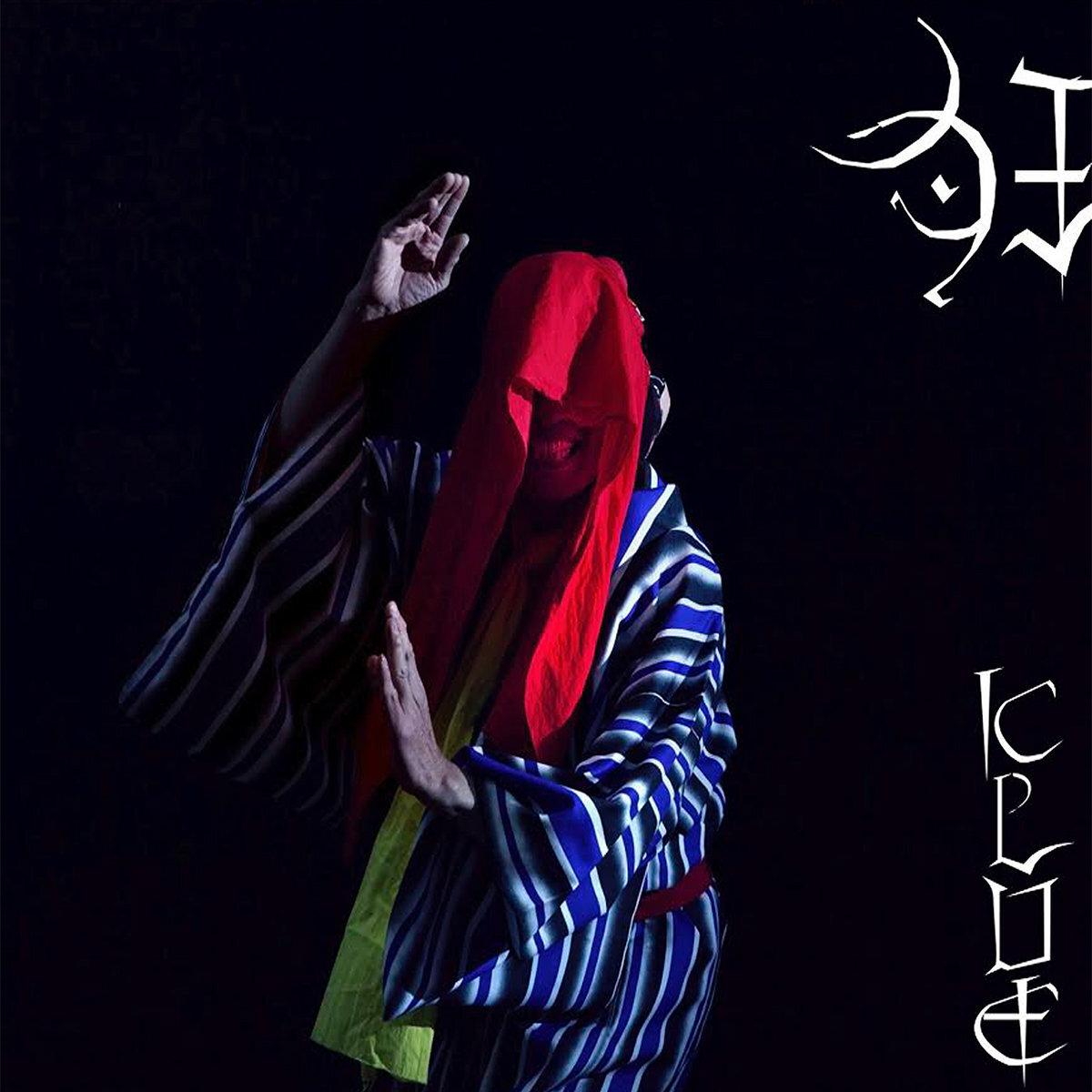 GEZAN - 狂 (KLUE) (LP)