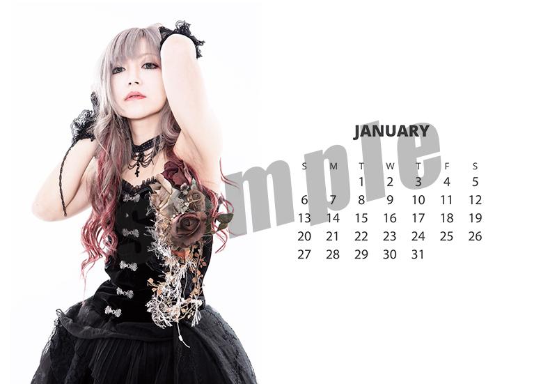 卓上カレンダー 1月2月 / nilfinity