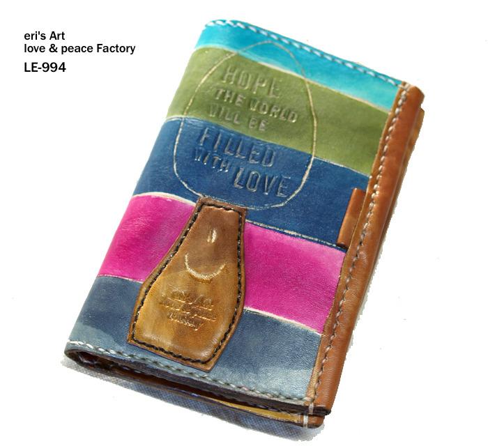 手染財布81 LE-994