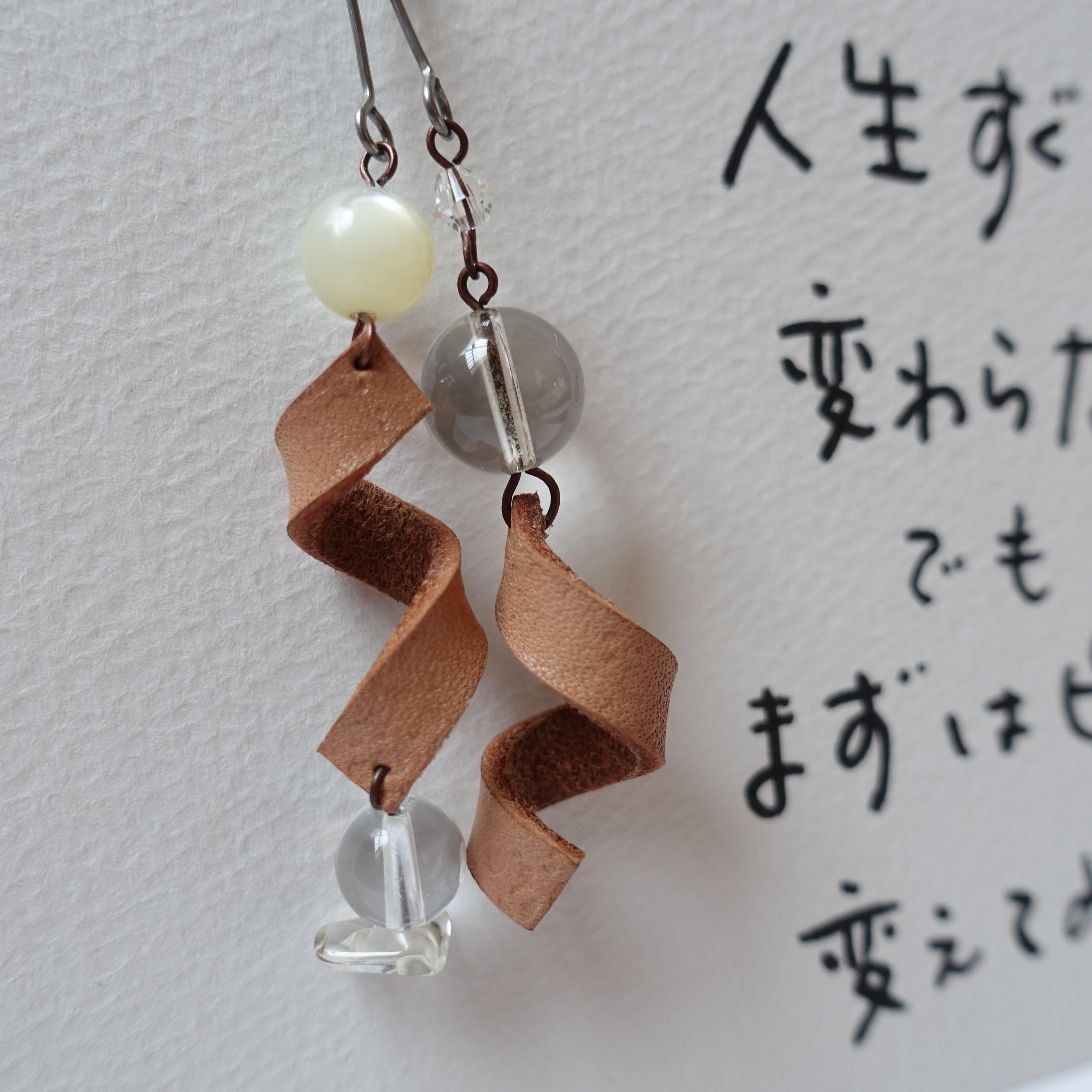 013:らせんのレザーピアス(送料無料)