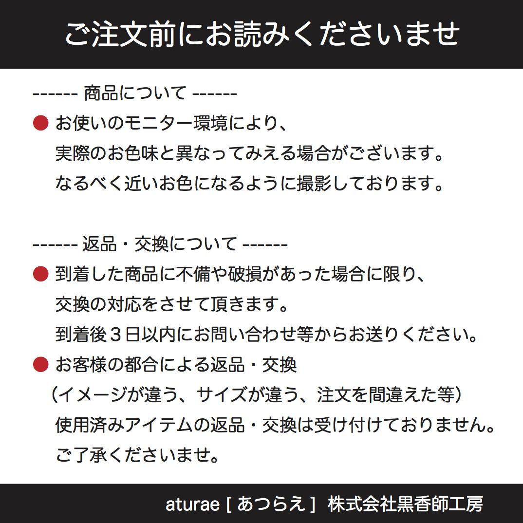 カン付きヘアゴム/2個セット/ヘアアクセサリー/ハンドメイド素材