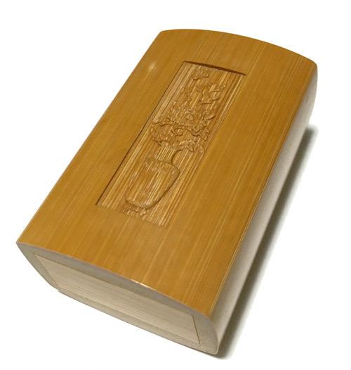 古竹 標準サイズ 珍形状
