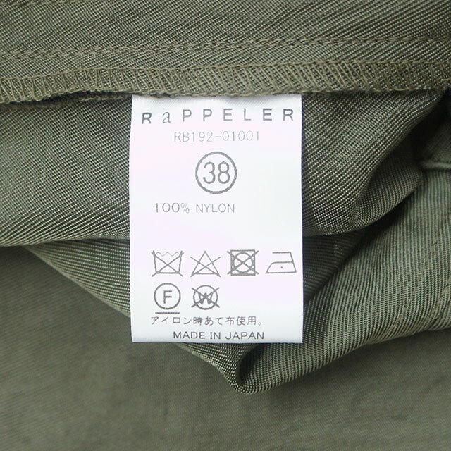 RaPPELER ラプレ ヴィンテージナイロンツイルブルゾン (品番rb192-01001)
