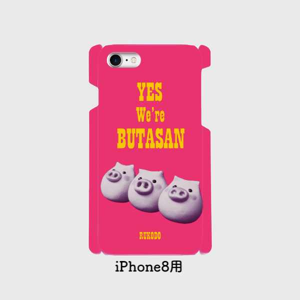 iPhone(X/8/7/6s/6)ケース Yes, we are BUTASAN(ピンク)