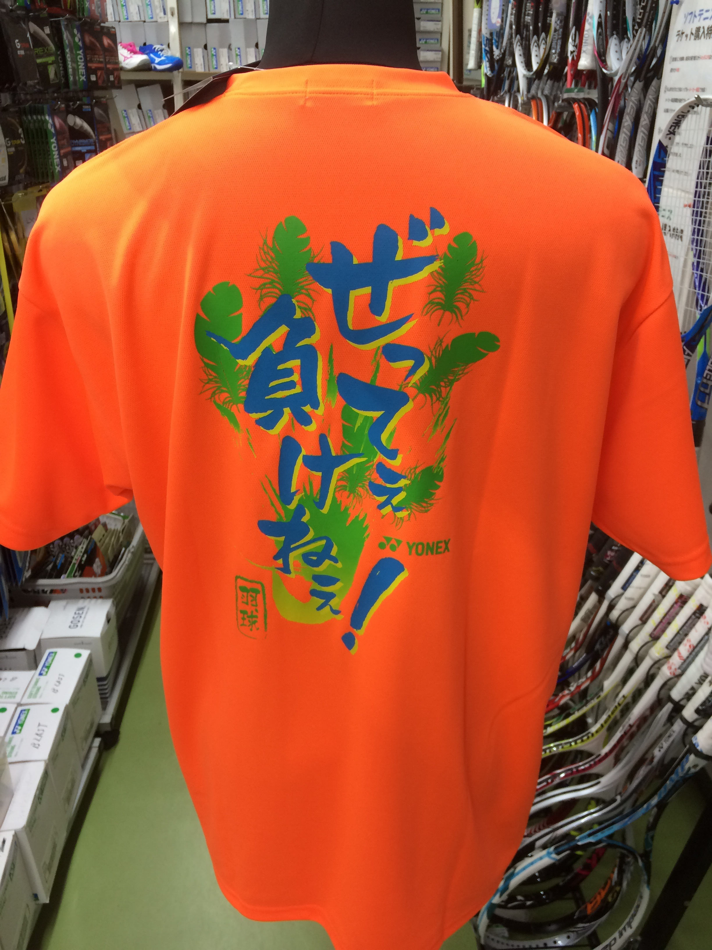ヨネックス ユニドライTシャツ YOB14003 - 画像5