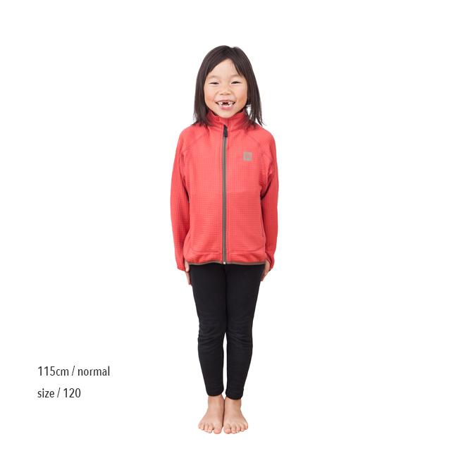 Kid's UN2000 Freece Jacket