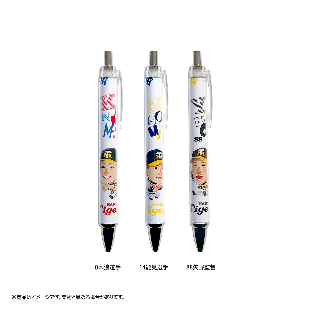 20阪神タイガース×マッカノーズ ボールペン