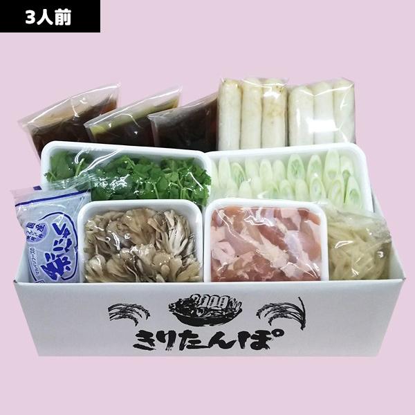 ベニヤマきりたんぽ工房 きりたんぽ鍋セット3人前セット 比内地鶏の里 伝統の味 特製スープ付き レシピ付き