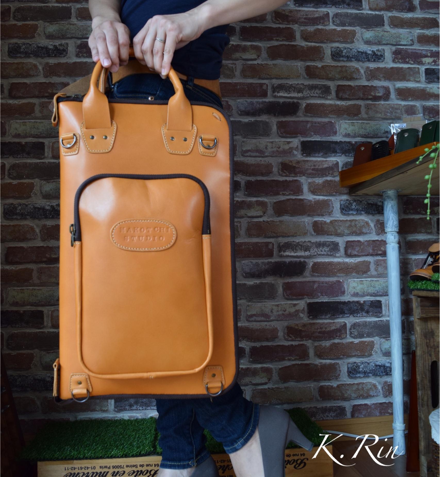 【オーダーメイド制作例】ドラムスティック用バッグ