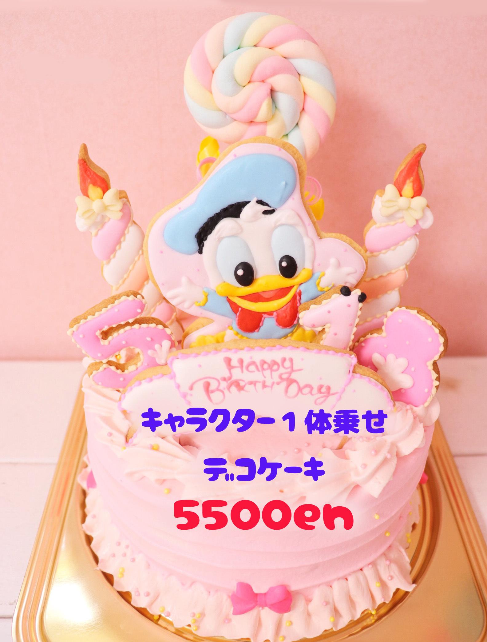 【夏季受付中止】キャラクター1体のせセミオーダーケーキ