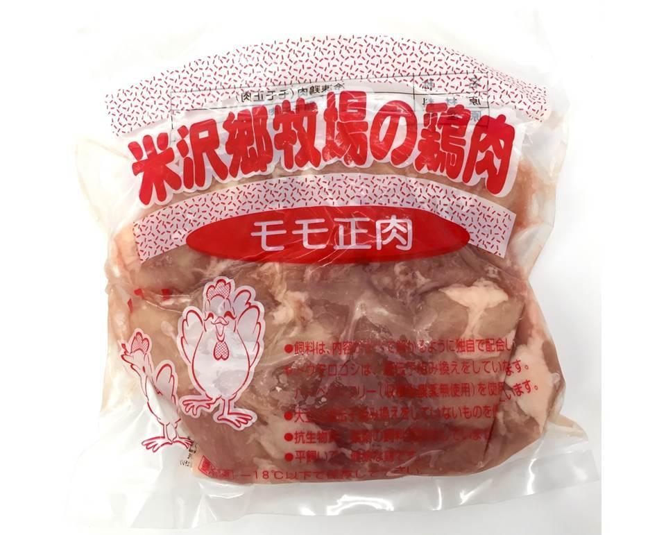 冷凍米沢郷牧場の鶏モモ肉(300g) - 画像1