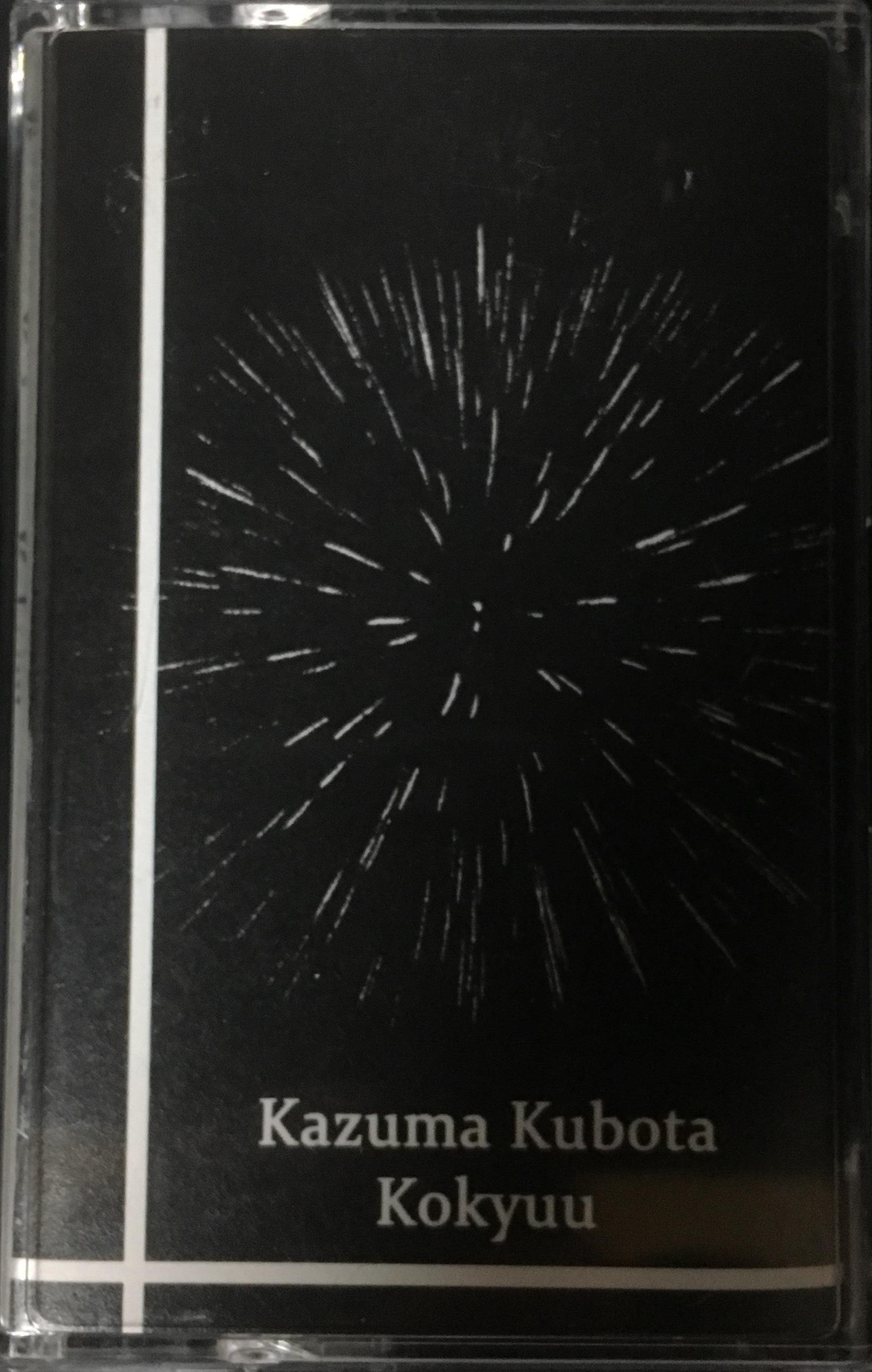 Kazuma Kubota – Kokyuu(C15)